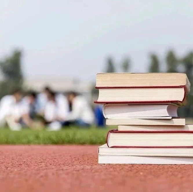 好消息!山西拟设立3所公办高等职业学校