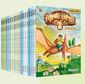 畅销25年卖出1.34亿册的《神奇树屋》返场呼声太高了!让孩子迷上探险,爱上阅读