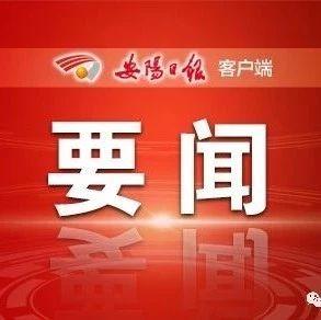 袁家健督导检查春节市场供应、食品安全和安全生产等工作