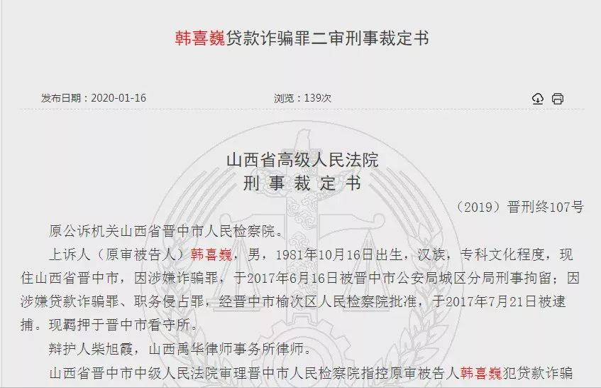 http://www.edaojz.cn/loushifangchan/444251.html