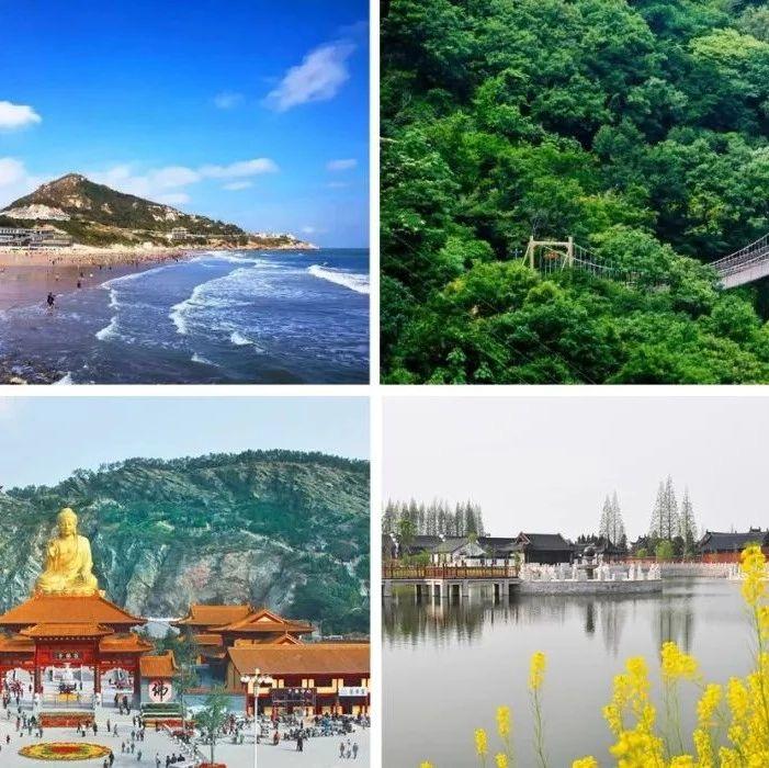 免费?半价?连云港这些景区推出春节优惠政策!