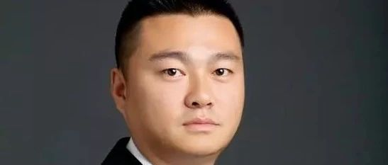 重磅丨泰禾集团副总裁李亮将在本月底离职 年后履新弘阳地产