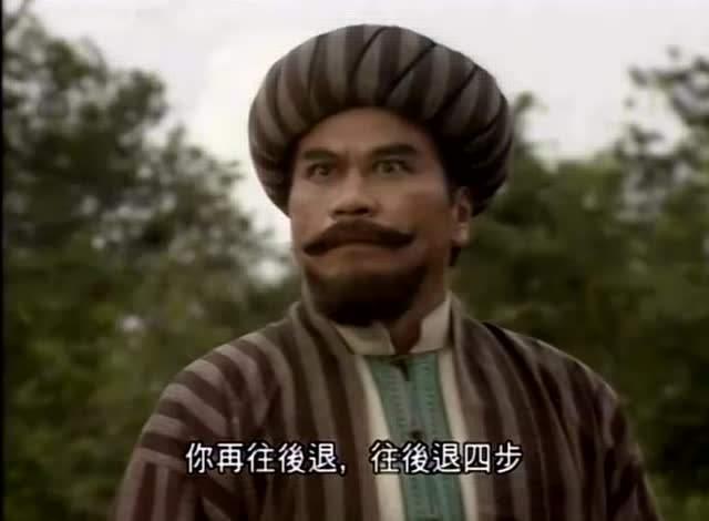 射雕英雄传中,东邪西毒南帝北丐四绝中,谁的天赋最高?
