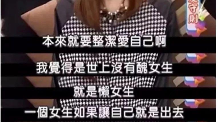 """""""鲜肉收割机""""萧亚轩与小16岁男友,这恩爱秀得""""漂亮"""""""