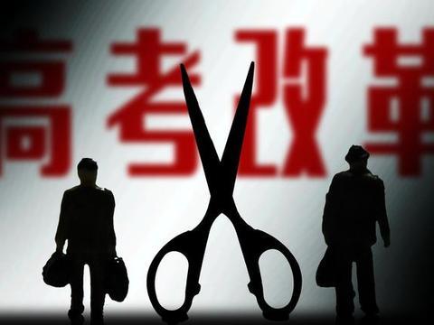 安徽省教育厅答复网友:将审慎决策高考综合改革启动时间