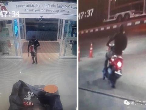 泰国金店劫杀案告破,枪手竟是小学校长,动机只为寻求刺激