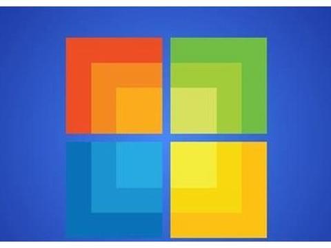Windows10写字板出现横幅广告 变幻多样