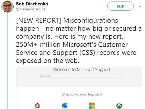微软修复暴露Azure云客户数据库的一个安全漏洞