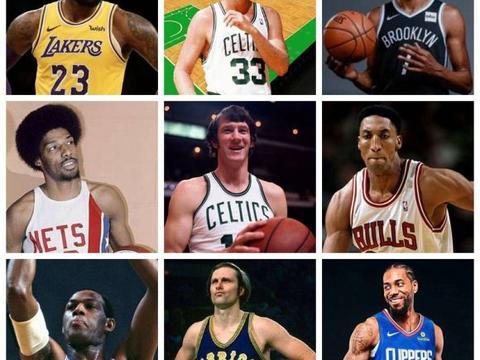 NBA前九位历史名人,詹姆斯博德首当其冲,泡椒想进却没资格