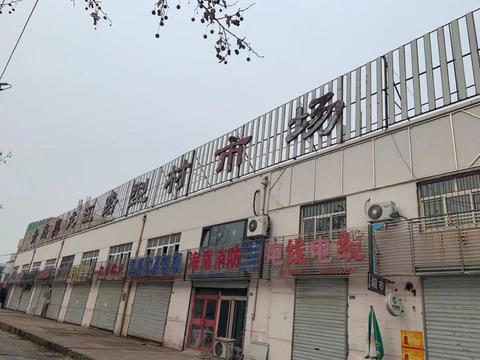 【调查】青岛一合法型材市场被强封当地街道办出具意见书两年无果