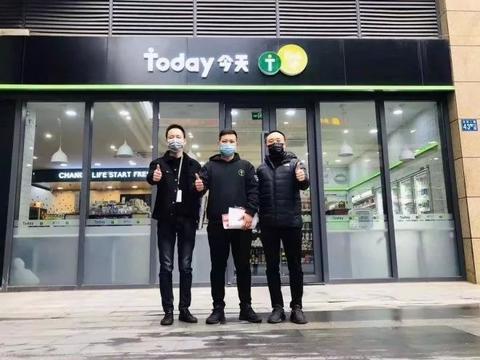 """抗击疫情!沃尔玛、永辉等15家零售商承诺""""不涨价、保供应""""!"""