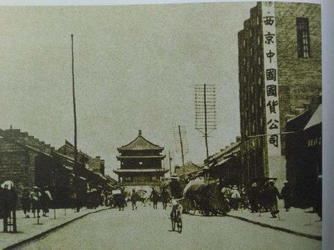西安最早的百货公司----西京国货公司