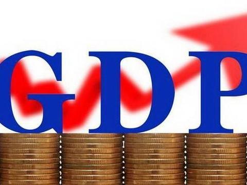 深圳GDP大约2.7万亿,比陕西多1100亿,正式超过新加坡
