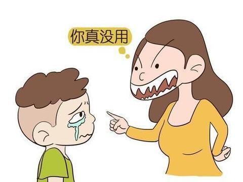 家长常说这三句话,就别怪孩子内向、胆小