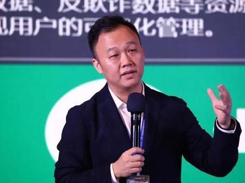 新希望金服魏征:智能供应链金融技术赋能产融生态