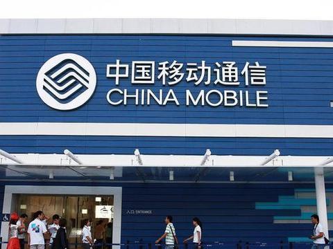 中国移动突然官宣,4G流量资费低至2元起,数亿用户追悔莫及