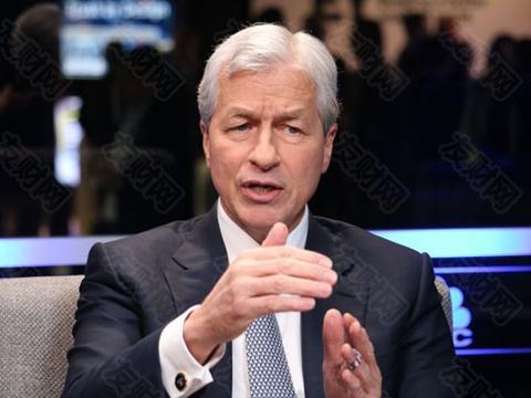 摩根大通CEO杰米·戴蒙称 他最担心的是负利率