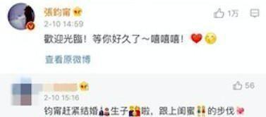 """张钧甯PO文报喜陈意涵生子 10年闺蜜情有了 """"小初""""加持更温馨"""