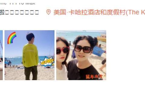 刘芸携家人外出游玩 与妈妈同框合影似姐妹花 儿子又长高不少