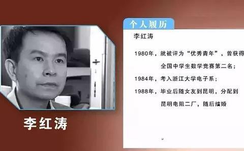 """中国最牛死刑犯,枪决前""""逆天改命"""",获发明专利免除死刑"""