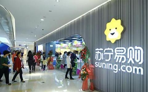 全场景零售体系初成的苏宁易购,201年净利润高达110亿!