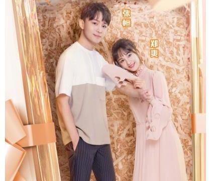 《女儿们的恋爱》第二季官宣最后一组嘉宾:郑爽和男友张恒