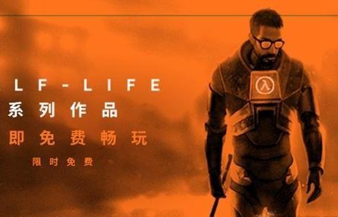 《半条命:Alyx》不会跳票 开发团队已达到80人