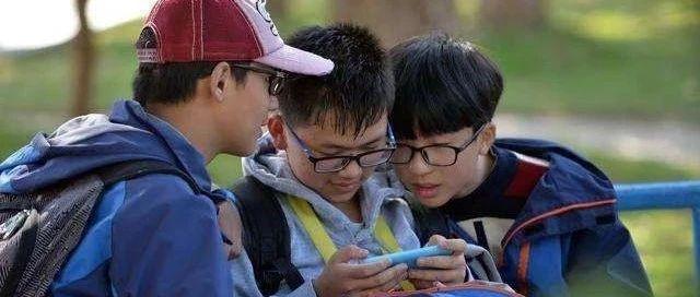 重磅! 高中生因手机被没收杀死老师? 千万别再给孩子配手机了!