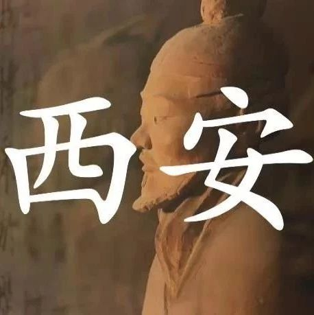 《从长安到罗马》全球发布上线!大年初四央视 西安台 爱奇艺同步播出