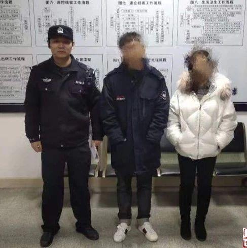 暴力袭警、阻碍执行公务……咸安这一家有人被追刑责,有人被行政拘留