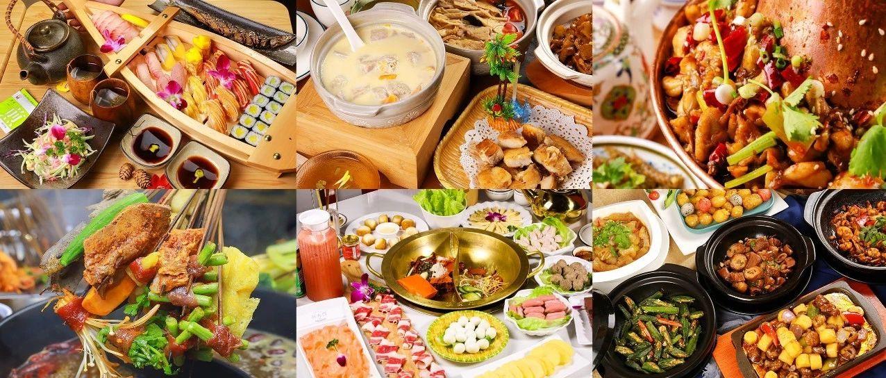 【假期团购】火锅、烤肉、日料、K歌...低至1折嗨翻假期!