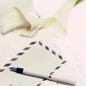 市市场监管局、市消保委致温州消费经营单位的公开信
