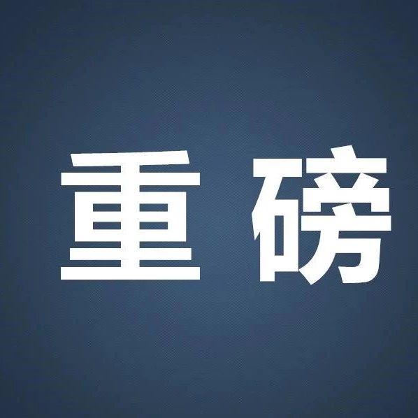 权威发布!2019襄阳卖得最好的车竟然是它!投诉最多的是...