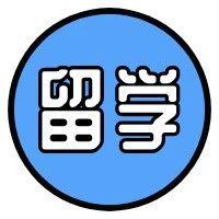 非985/211,怎样才能成功去日本留学?