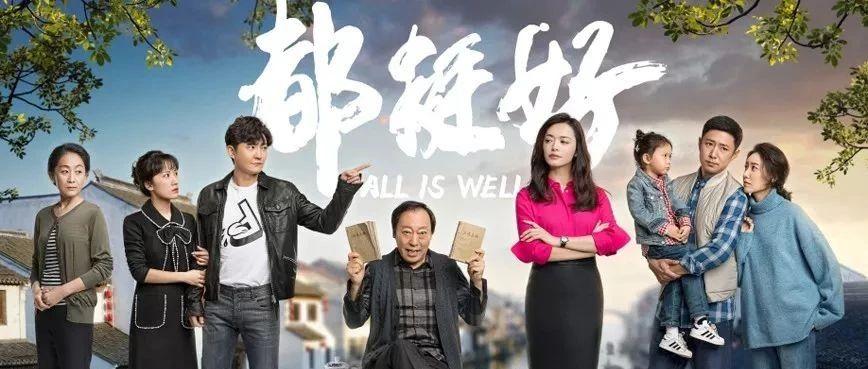 难以置信!女星姚晨与演员郭京飞、苏明哲原来是一家人。