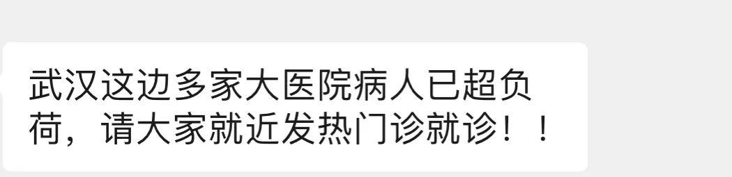 """武汉看病实录:母亲低烧,从担心肺癌到担心""""肺炎"""""""