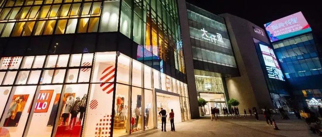 香港K11 MUSEA、北京SKP-S…这些2019年开业的标志性购物中心,你集邮了没?