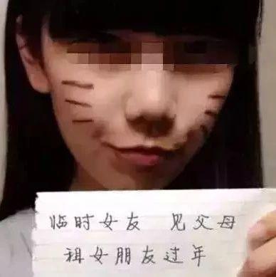 """春节「租女友」产业链内幕:""""500可牵手,过夜3000"""""""