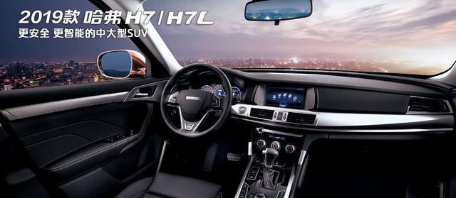 这款全新哈弗SUV,对于喜欢刺激驾驶的消费者,无疑是一大诱惑
