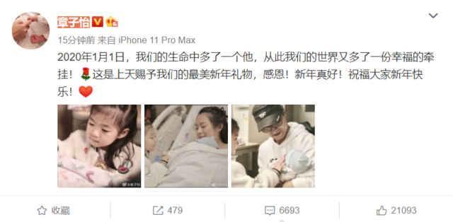 章子怡二胎生子后,知名导演发声:汪峰的老婆一个比一个厉害