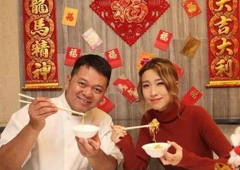 TVB花旦新年不心急找男朋友:不会限定自己某个年纪结婚生子