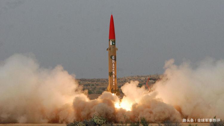 射程覆盖新德里!巴基斯坦核导弹成功发射,俄:打打印度足够了