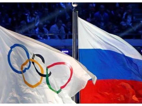俄罗斯被禁赛4年最新进展!WADA再出大招,已剥夺反兴奋剂资质