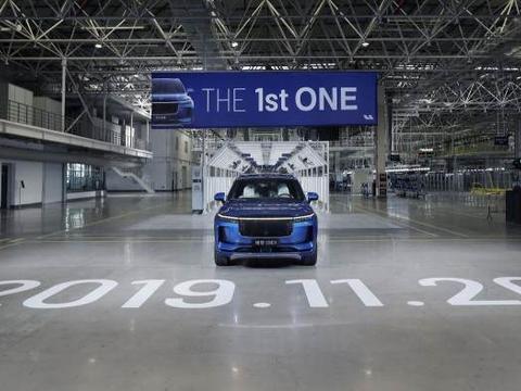 至少融资5亿美元,理想汽车申请赴美IPO,或于今年上市