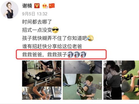 吴京全家取消年夜饭大聚会,带孩子打扫卫生,5岁儿子下厨做龙虾