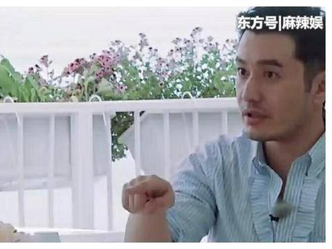 《中餐厅3》黄晓明真烦人 说话时他还用手指指着人 很不尊重