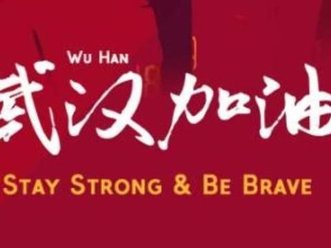 百年俱乐部的文化传承,与拥有多少中国球迷无关,致敬沙尔克