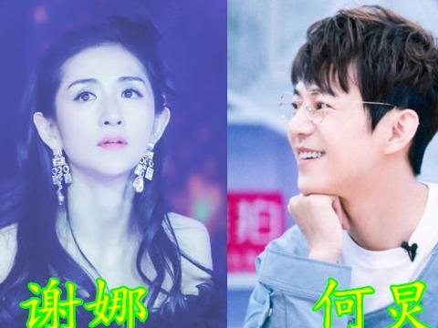 郑爽:我男闺蜜马天宇,谢娜:我男闺蜜何炅,杨紫:让人羡慕!
