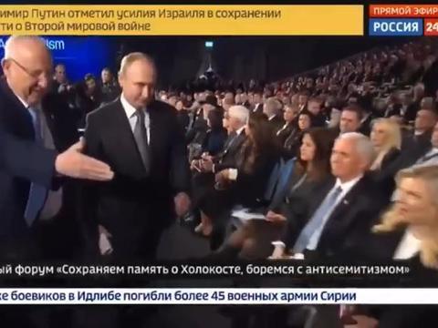 普京在以色列:眼中只有马克龙,无视美国副总统,差点坐错座位