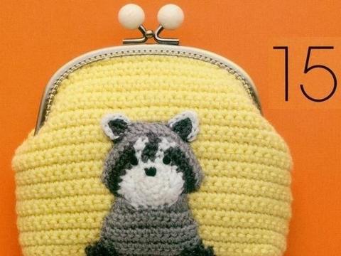 「钩编图解」四款可爱的动物贴花口金包图解
